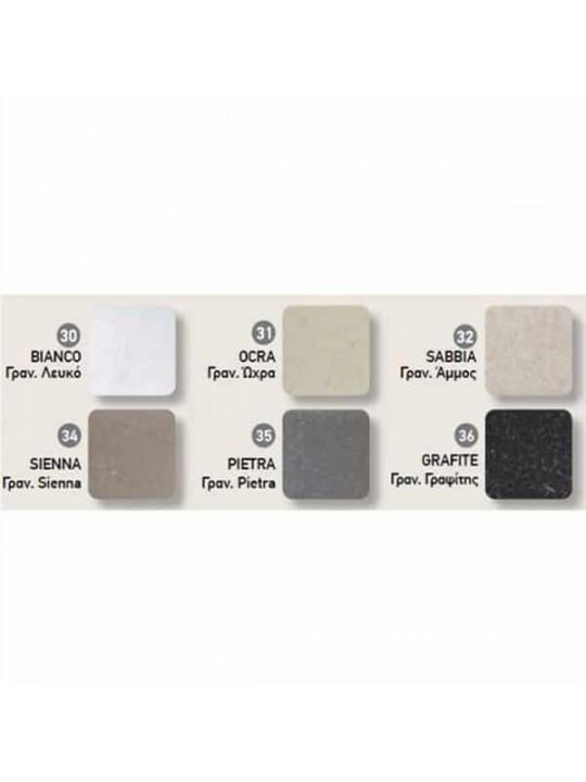 Νεροχύτης γρανιτένιος Sanitec Ultra Granite 808 (79×50) 1B