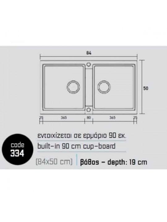 Νεροχύτης συνθετικός Sanitec Classic 334 (84x50)