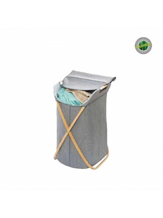 Καλάθι απλύτων Bahari 79 λίτρα